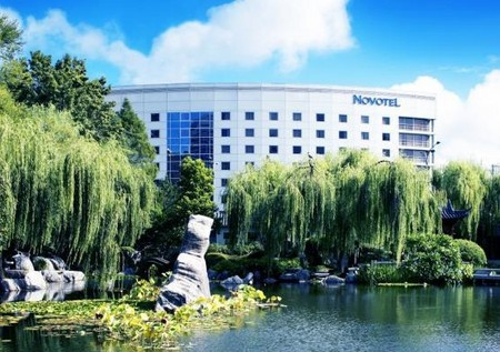 Novotel Rockford Darling Harbour - Accommodation Perth