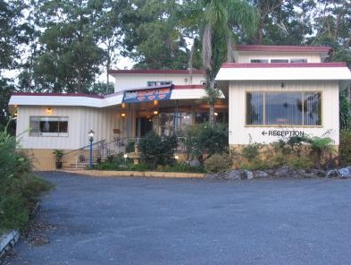 Kempsey Powerhouse Motel - Accommodation Perth