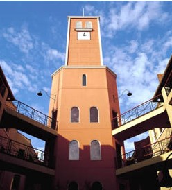 Clocktower Apartments - Accommodation Perth