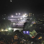 Night Skiing - Accommodation Perth