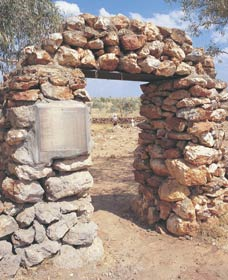 Old Halls Creek - Accommodation Perth